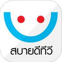 SABAIDEE TV (App สบายดีทีวี ครบทุกความบันเทิง)