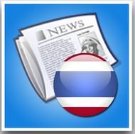 Thai News (App ข่าวไทย) :