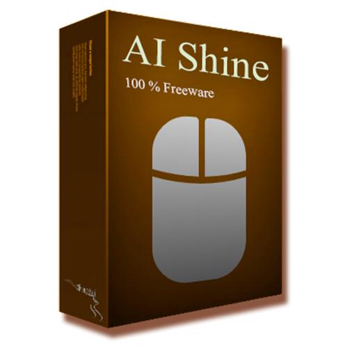โปรแกรมคลิกรัว AI Shine