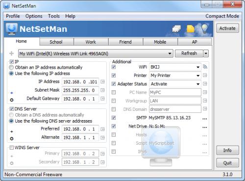 โปรแกรม NetSetMan
