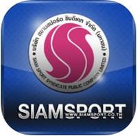Siamsport News (App อ่านข่าวกีฬา จาก เครือสยามกีฬา) :