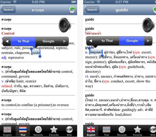 App แปลภาษา Thai English dictionary