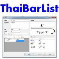 ThaiBarList (โปรแกรม ThaiBarList ออกแบบโครงสร้างเหล็ก)