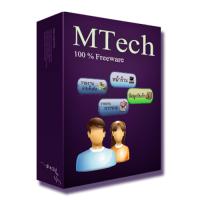 MTech Program (โปรแกรมจัดการคลังสินค้า และ ระบบหน้าร้าน)