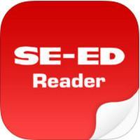 SE-ED Reader (App ซีเอ็ดบุ๊ค ฐานข้อมูลหนังสือ)