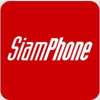 SiamPhone (App สยามโฟน)