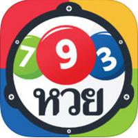 CM Thai Lotto (App ผลรางวัลสลากกินแบ่งรัฐบาล)