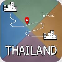 Distance Thailand (App เช็คระยะทาง การเดินทาง)