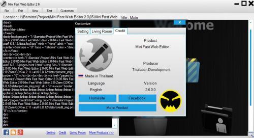 Mini Fast Web Editor (โปรแกรมเขียน เขียนโค้ด HTML ขนาดเล็ก) :
