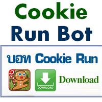 Cookie Run Bot (บอทคุกกี้รัน สำหรับ BlueStack บน PC) :