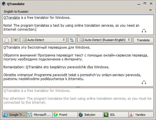 โปรแกรมแปลภาษา QTranslate