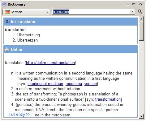 โปรแกรม QTranslate