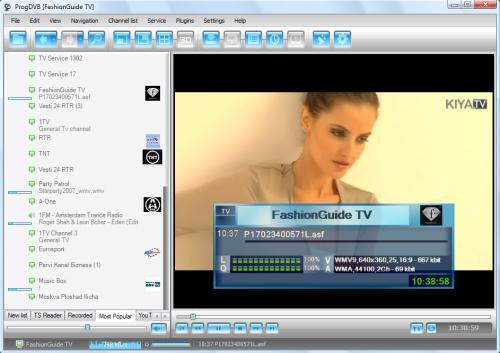 โปรแกรมดูทีวี วิทยุออนไลน์ ProgDVB