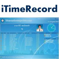 Pawano iTimeRecord (โปรแกรม iTimeRecord นับสถิติผู้เข้าใช้ห้องสมุด) :