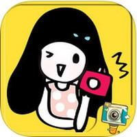NgiNgi Stamp by PhotoUp (App แต่งรูปสติ๊กเกอร์ น่ารักๆ) :