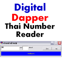 Digital Dapper Thai Number Reader