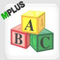 M English Vocab (App คำศัพท์อนุบาล)