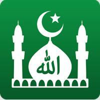 Muslim Pro (App บอกเวลาละหมาดพร้อมเสียงอะซาน)