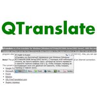 QTranslate (โปรแกรม QTranslate แปลภาษาบน หน้าจอ Desktop ฟรี)