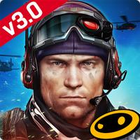 FRONTLINE COMMANDO 2 (App เกมส์ FRONTLINE COMMANDO 2)