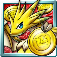 Dragon Coins (App เกมส์ต่อสู้มอนสเตอร์)