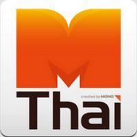 MThai (App MThai อัพเดทข่าวสาร ความบันเทิง)