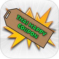 ThaiHappyCoupon (App แจกคูปองส่วนลด)