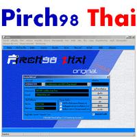 Pirch98 Thai Edition (โปรแกรมพูดคุย ยอดนิยม ภาษาไทย)