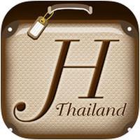 HotelsGuide Thailand (App จองโรงแรม จองที่พักทั่วไทย)