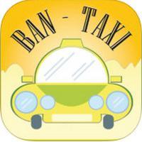 Ban Taxi (App รายงานรถแท็กซี่)