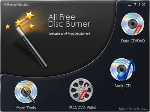 โปรแกรมไรท์แผ่น All Free Disc Burner