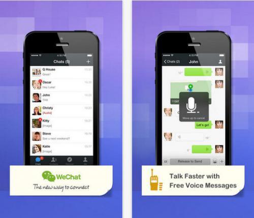 ดาวน์โหลดแอป WeChat