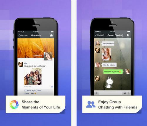 App คุยเห็นหน้า WeChat
