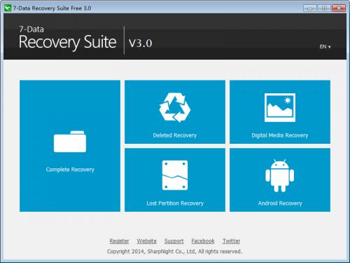 โปรแกรมกู้ข้อมูล กู้ไฟล์ 7-Data Recovery Free