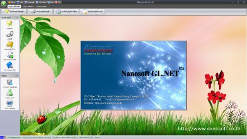 โปรแกรมบัญชีแยกประเภท Nanosoft GL.NET