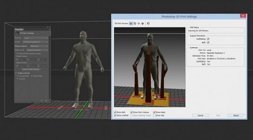 โปรแกรมสร้างภาพ 3D Adobe Photoshop CC