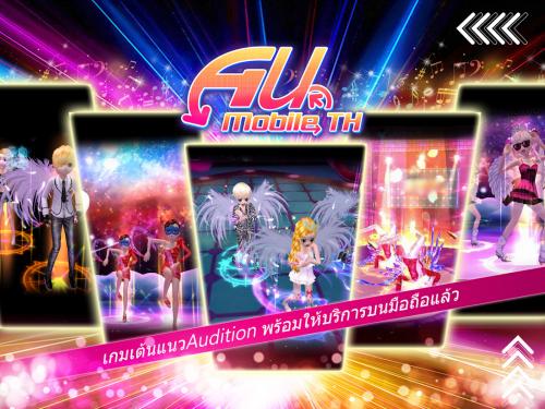เกมส์ Au Mobile TH