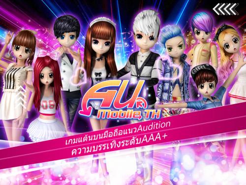 Au Mobile TH (App เกมส์เต้นออดิชั่นออนไลน์) :