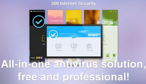 โปรแกรมสแกนไวรัส 360 Internet Security