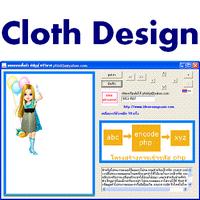 Cloth Design (โปรแกรม Cloth Design ออกแบบ แต่งเสื้อผ้า) :