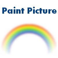 Paint Picture (โปรแกรมสีรุ้ง วาดภาพสำหรับเด็ก ฟรี) :
