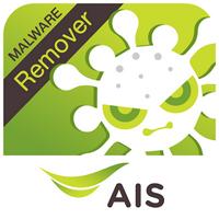 AIS Malware Remover (App สแกนไวรัสจาก AIS)