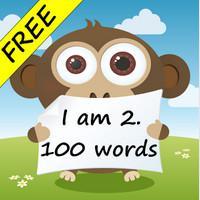 I am 2 100 words Lite (App ฝึกทักษะภาษาอังกฤษ)