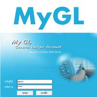 MyGL (โปรแกรม MyGL ระบบบัญชีแยกประเภท)