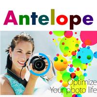 Antelope (โปรแกรมย่อขนาดไฟล์ JPG PNG ไม่เสียคุณภาพ ฟรี)