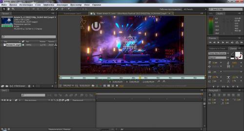 โปรแกรมใส่เอฟเฟควีดีโอ Adobe After Effects