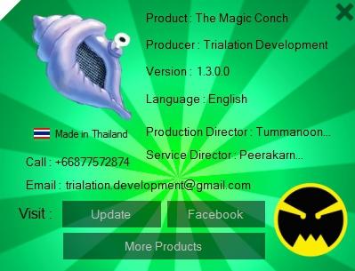The Magic Conch (โปรแกรม The Magic Conch ถามตอบกวนๆ) :