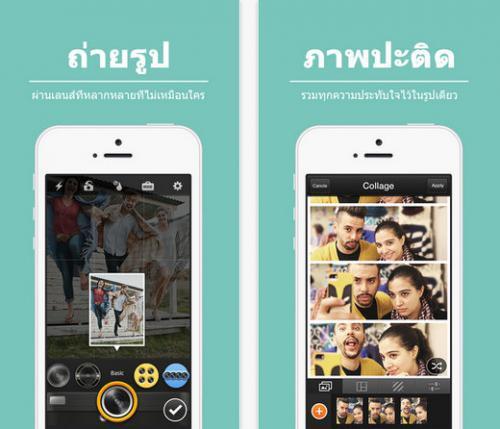 App ถ่ายรูป Portrait