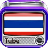 Thai TV (App ดูรายการทีวี และ ฟังรายการวิทยุ) :