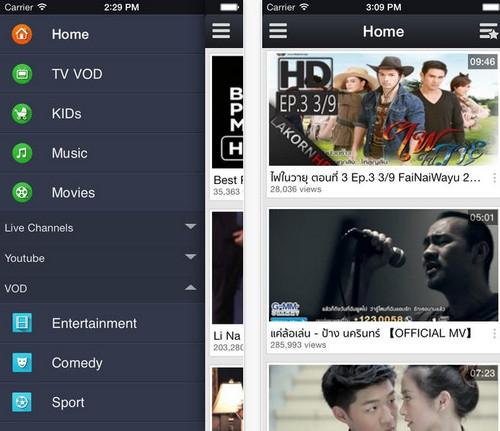 App ดูรายการทีวี Thai TV